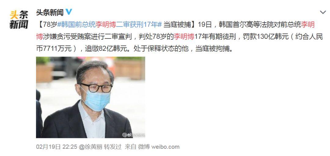 青瓦台是什么_青瓦台魔咒:为什么历届韩国总统都没好下   泰学官网