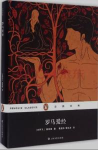 闷骚VS风骚:中西在「性文化」上有何区别? | 循迹晓讲